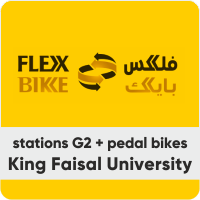 FlexxBike King Faisal University